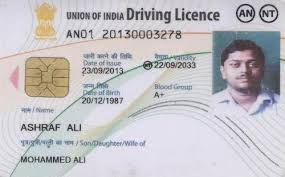Driving license in 30 minutes