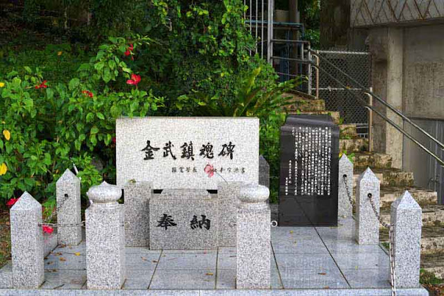 monument, flowers, stone markers, Japanese