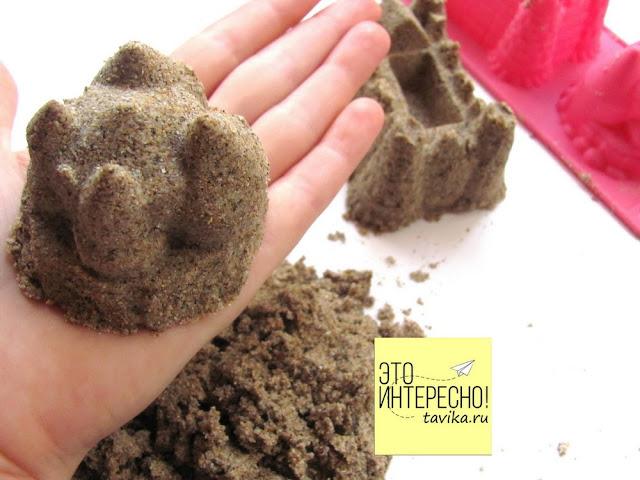 самодельный кинетический песок