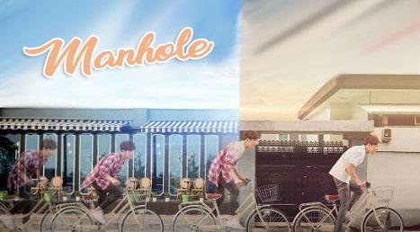 Drama Korea Manhole - Feel So Good