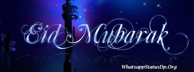 urdu-eid-mubarak-images