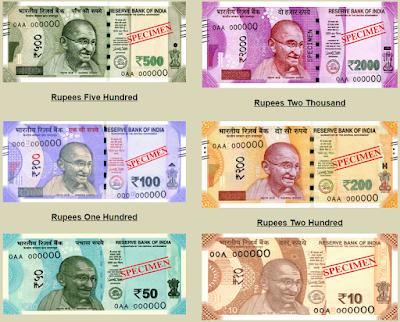 10 रूपये से लेकर 1000 हजार के नोट को पहचान ने का आसान तरीका