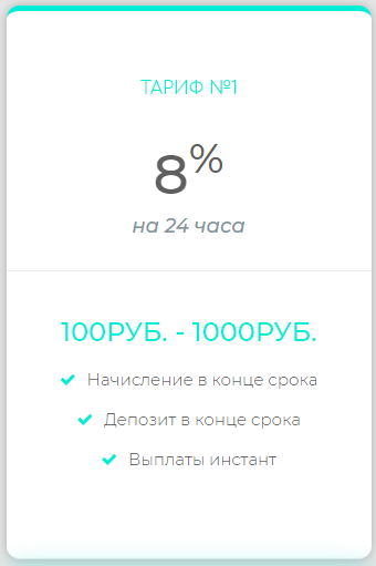 pro100babki.online отзывы