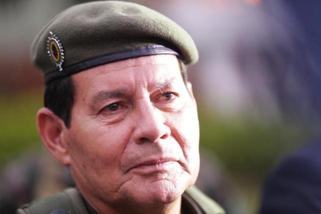 Vice-Presidente do Brasil em São Luís
