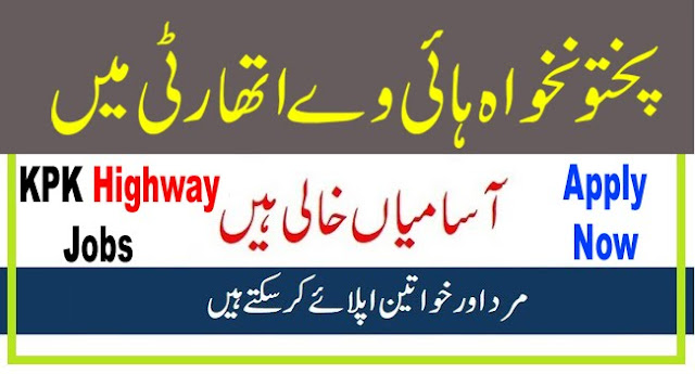 KPK Highways Authority Jobs 2020 Apply Now