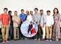 Pellikimundu Premakatha movie audio launch