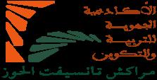 النتائج النهائية لمباراة ولوج المراكز الجهوية الخاصة بجهة مراكش تانسيفت الحوز