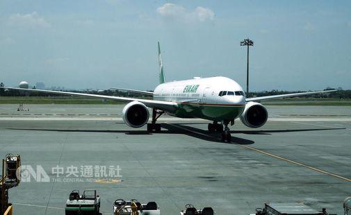 Maskapai Eva Air Taiwan Meminta Maaf Karena Tetap Terbang Saat Badai Masih Berlangsung