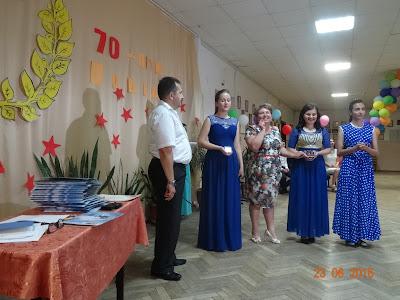 МБОУ СОШ № 53 город Краснодар