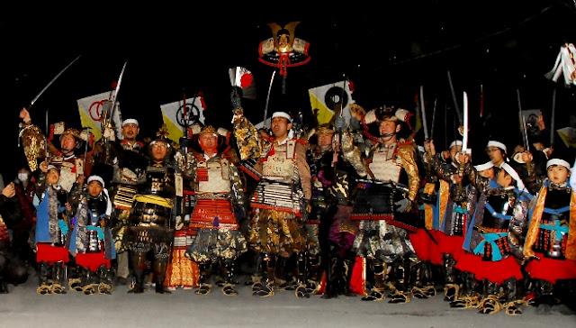 Setsubun Yoroi Toshikoshi (Samrai Costume Parade), Ashikaga City, Tochigi