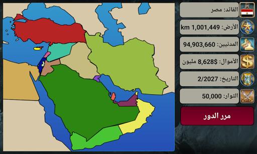تحميل لعبة Middle East Empire 2027 v2.7.3 مهكرة وكاملة للاندرويد كلشي مفتوح مع الأموال