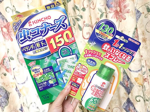 我決定跟家裡的蚊子說再見--日本金鳥KINCHO室內防蚊噴霧+防蚊掛片
