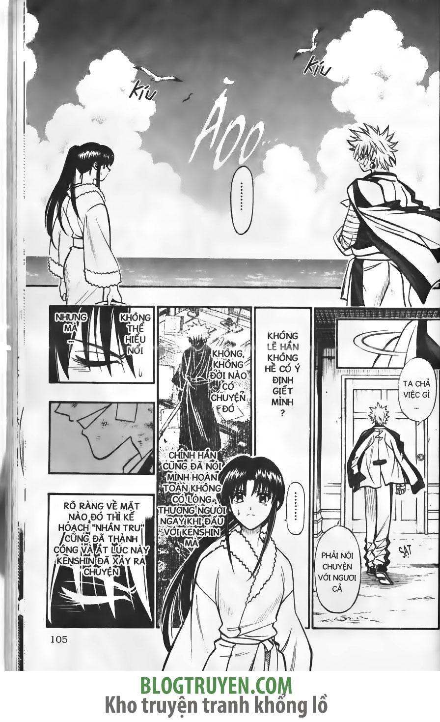 Rurouni Kenshin chap 212 trang 11