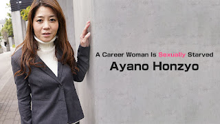 Ayano Honzyo Career Woman Is Sexually Starved
