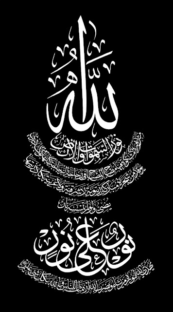 اسلامية,خلفيات اسلامية,صور اسلامية,صور دينية,صور,صور إسلامية,صور اسلامية نادرة,صور اسلامية جديدة,خلفيات اسلامية hd,خلفيات اسلامية متحركة,صور دينيه جميله,خلفيات اسلامية للموبايل,خلفيات,صور ايمانية,صور خلفيات اسلامية,ساعة اسلامية,خلفيات إسلامية