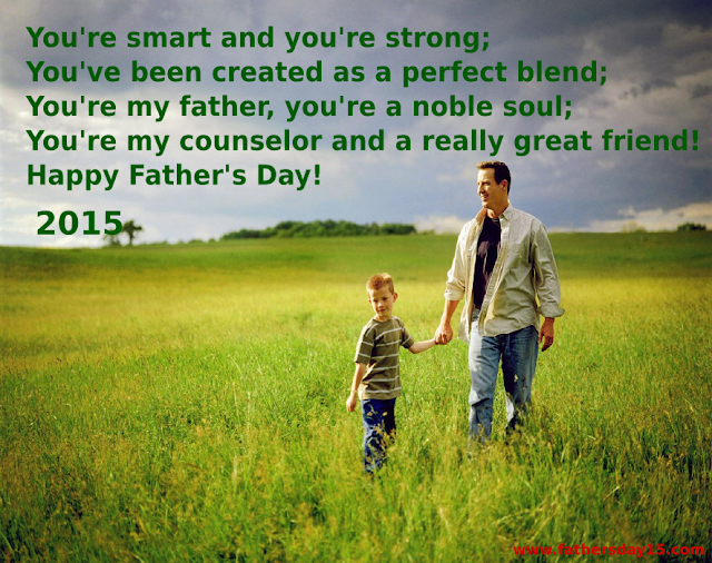 fathers day sms 2015