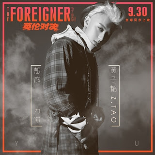 Download Mp3, Video, Drama, Film, [Single] Z.TAO – YOU (The Foreigner OST)