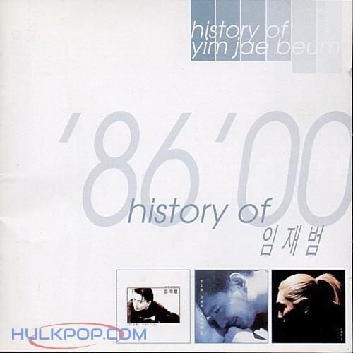 Yim Jae Beum – History Of 임재범