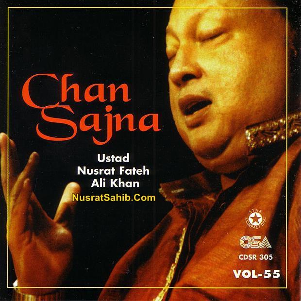 Chan Sajna Vol.55