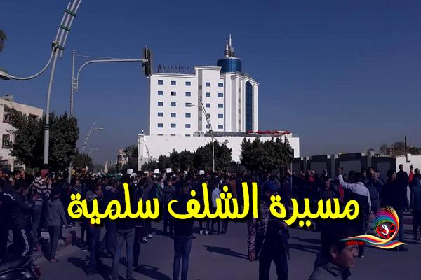شباب الشلف يبددون المخاوف .. ويتحلون بالسلمية