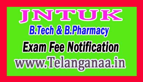 JNTUK B.Tech & B.Pharmacy Special Supply Exam Fee Notification 2016