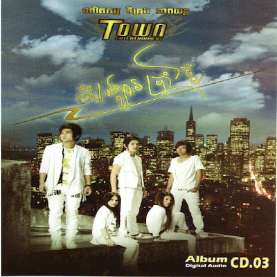 Town CD Vol 03