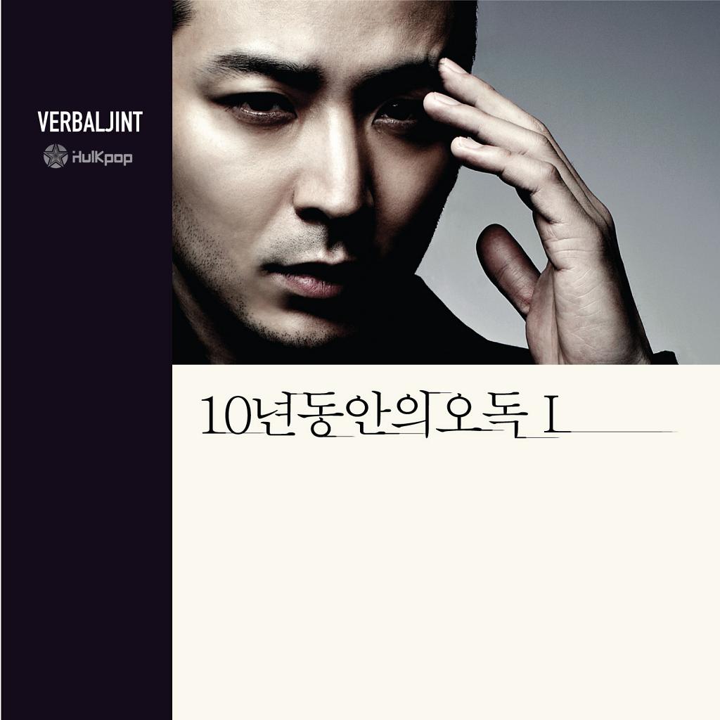 Verbal Jint – Ten Years Of Misreading