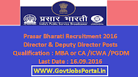 Prasar Bharati Recruitment 2016