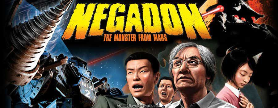 Negadon The Monster From Mars (2005)