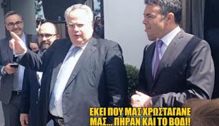 Βαριά εθνική ήττα στα Σκόπια!