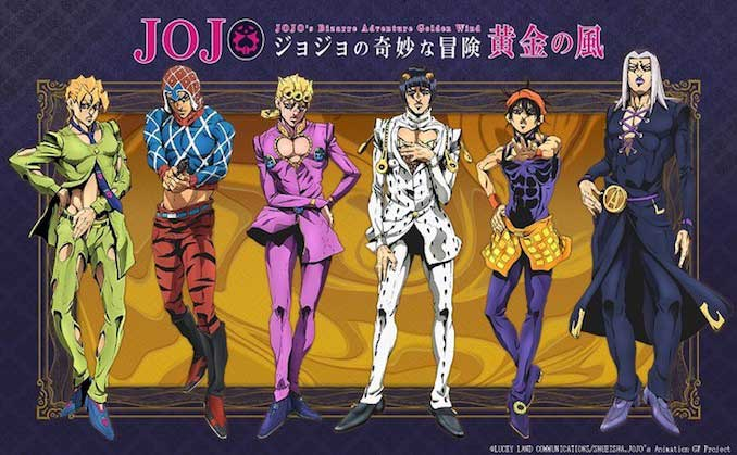 JoJo's Bizarre Adventure: Vento Aureo anime