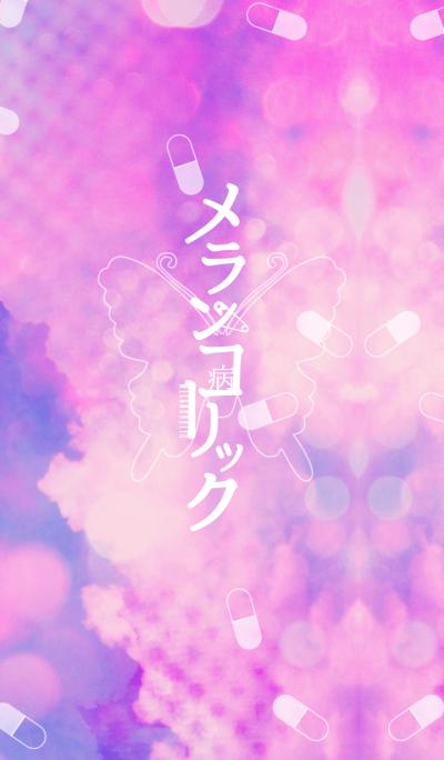 melancholic/yamikawaii