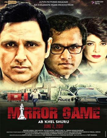 Mirror Game 2017 Hindi 450MB DTHRip 720p HEVC