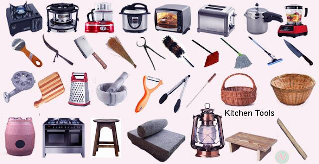 Kitchen Tools,রান্নার কাজে ব্যবহৃত যন্ত্রপাতি বা কল