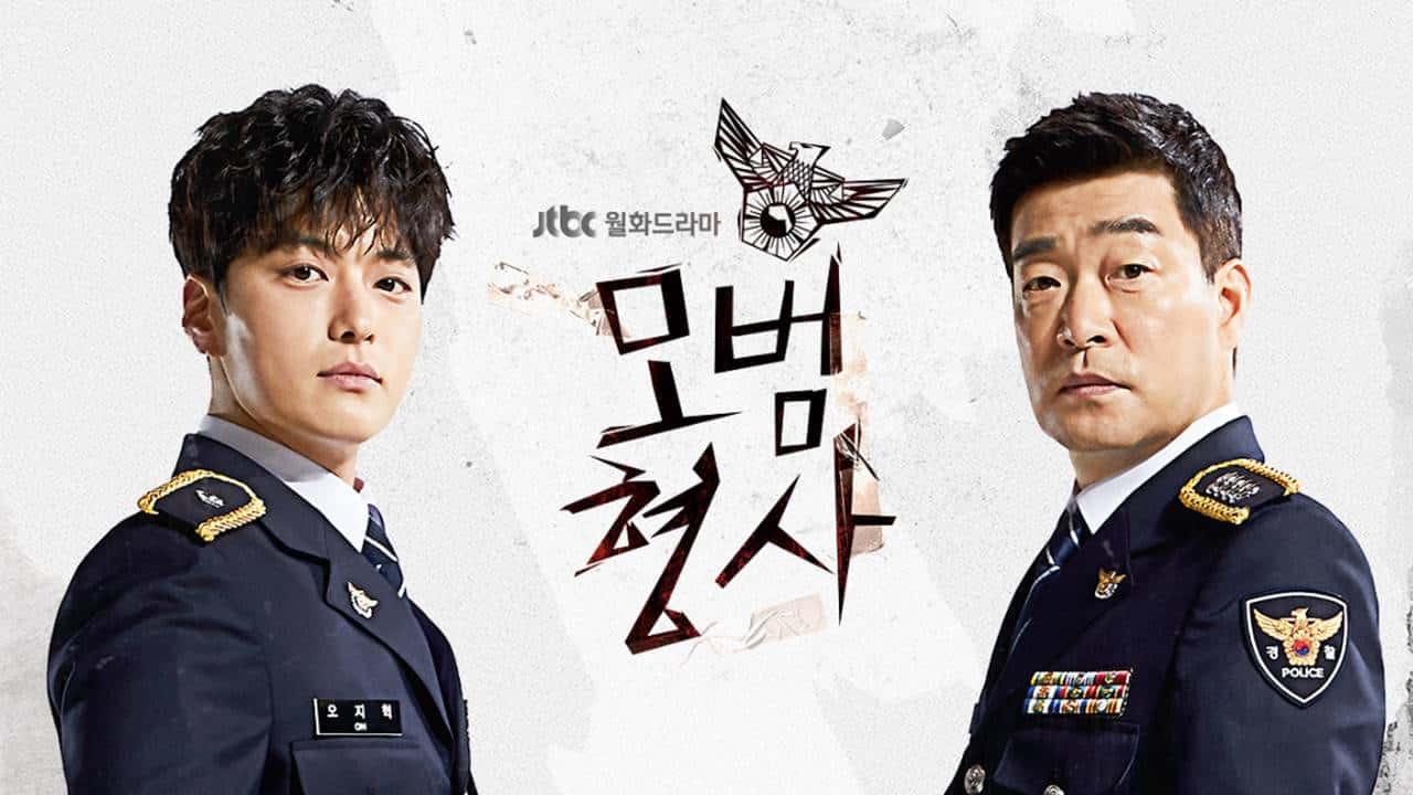 Nonton Download The Good Detective (2020) Sub Indo