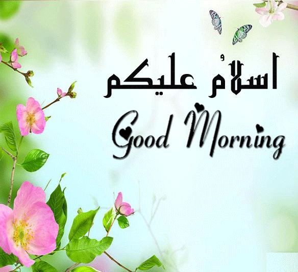 good morning urdu - photo #3