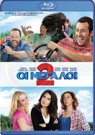 Grown Ups 2 2013 BluRay 750MB Hindi Dual Audio 720p Watch Online Full Movie Download bolly4u
