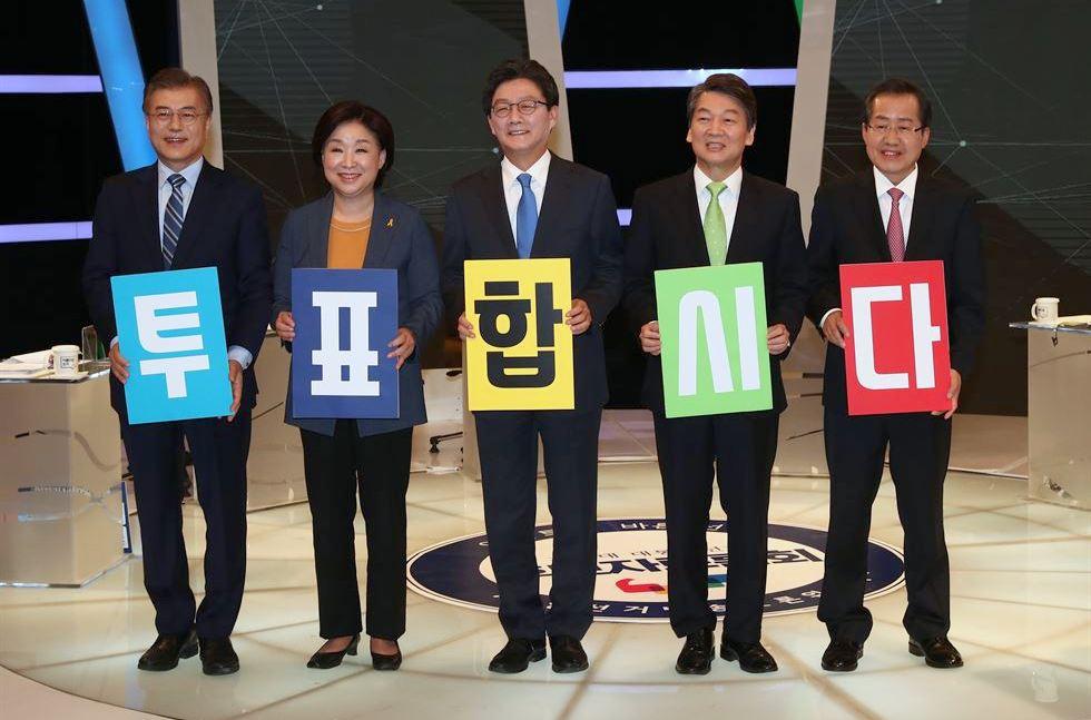 Candidatos a las elecciones presidenciales de 2017 en Corea del Sur