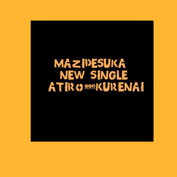 [Single] Mazidesuka – Holiday (2015.12.06/MP3/RAR)