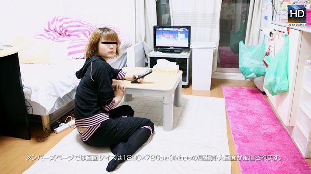 Aoi Remembrance Volume 4