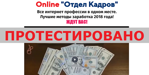 Заработать деньги на сайте онлайн биткоин бот