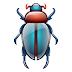 تحميل مكافح الفيروسات Immunos 3.6.0