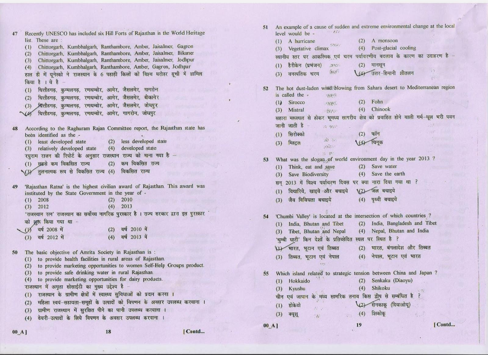 Re homework help ks3