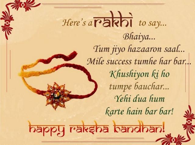 Raksha Bandhan Whatsapp Status Rakhi Special Messages Images