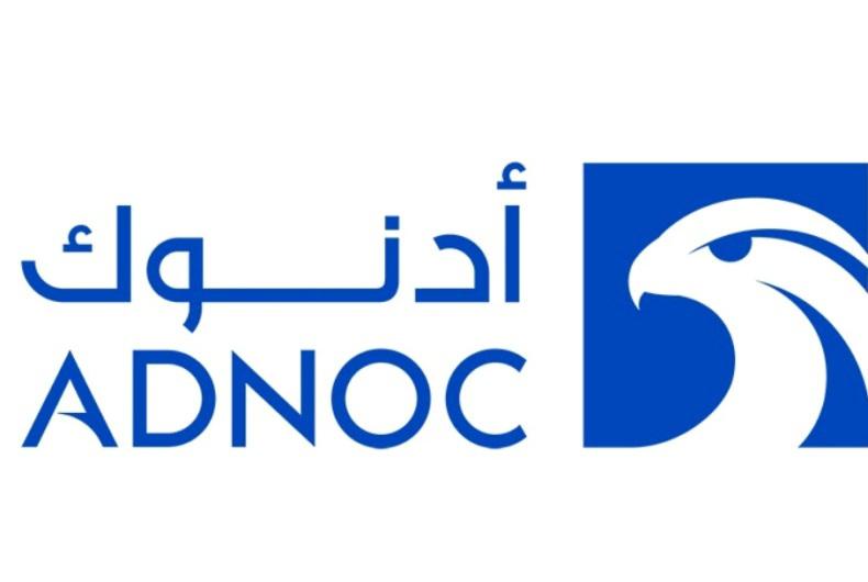 Oil and gas job vacancies: ADNOC OFFSHORE ROTATION MEGA JOB