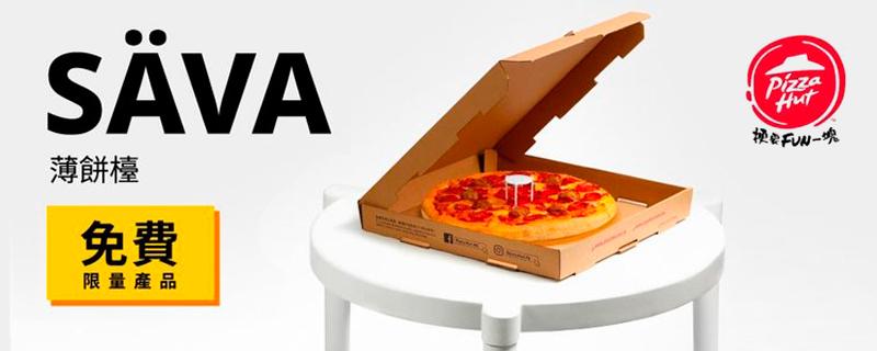 """Las """"mesas"""" de las pizzas se convierten en mueble de Ikea"""