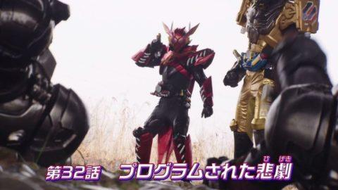 Kamen Rider Build Episode 32 Preview (By Gouki)