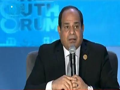 السيسي, مستقبل مصر, منتدى شباب العالم, شرم الشيخ,