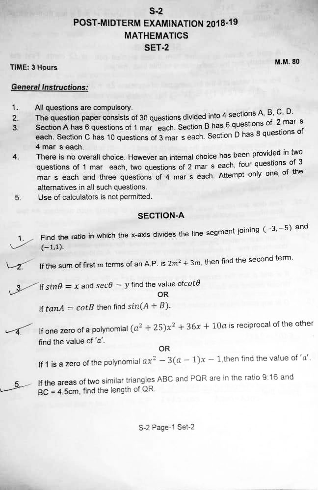 Class 10 MATHEMATICS DELHI PUBLIC SCHOOL RK PURAM PRE BOARD QUESTION