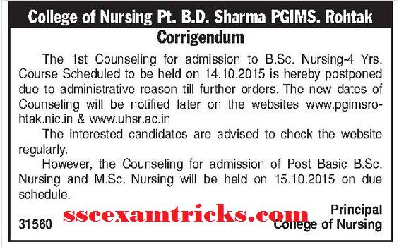 SscExamTricks com: PGIMS Rohtak BSc MSc Seat Allotment